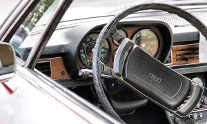 Auto Wichert Classic Car 2014