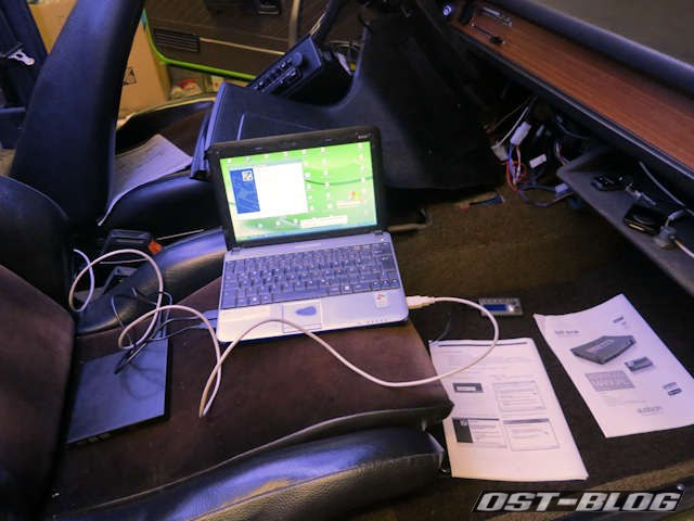 netbook-audison