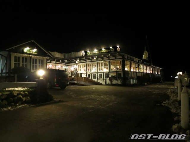 forsthaus-seebergen
